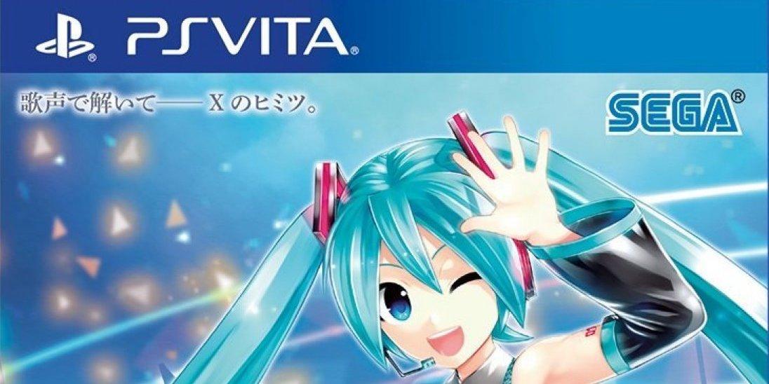 Hatsune Miku Project Diva X box art